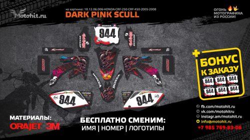 DARK-PINK-SCULL