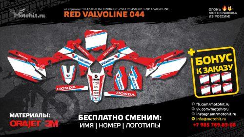 RED-VALVOLINE-044