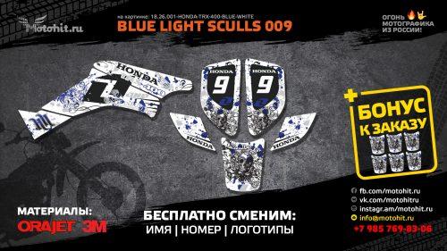BLUE-LIGHT-SCULLS-009